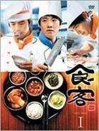 Shokkyaku (DVD) (Boxset 1) (Japan Version)