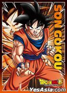 Character Sleeve : Dragon Ball Super Son Goku EN-159