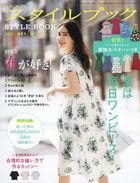 Mrs. no Stylebook 08475-07 2021