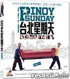 Pinoy Sunday (VCD) (English Subtitled) (Hong Kong Version)