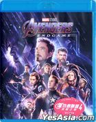 Avengers: Endgame (2019) (Blu-ray) (Hong Kong Version)