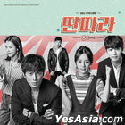Entertainer OST (SBS TV Drama)