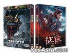 征途 (DVD) (韩国版)