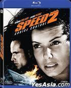 Speed 2 - Cruise Control (1997) (Blu-ray) (Hong Kong Version)