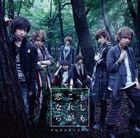 Moshimo Kore ga Koi nara [Type B](SINGLE+DVD) (First Press Limited Edition)(Japan Version)