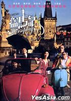 盜馬記 (2014) (DVD) (香港版)