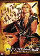 White Apache (HD Master Edition) (DVD) (Japan Version)