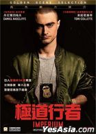 Imperium (2016) (DVD) (Hong Kong Version)