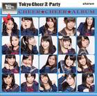 Tokyo Cheer2 Party 1st Album (Normal Edition)(Japan Version)