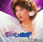 Shi Shang Zhi You Yi Ge Wo (Singapore Version)