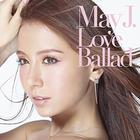 Love Ballad (MINI ALBUM+DVD) (Japan Version)
