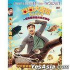 Barfi! (2012) (DVD) (Taiwan Version)