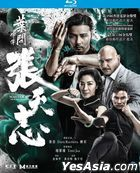 Master Z: The Ip Man Legacy (2018) (Blu-ray) (Hong Kong Version)