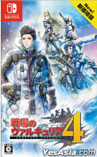 Valkyria Chronicles 4 (Bargain Edition) (Japan Version)