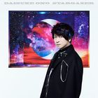 STARGAZER  (Normal Edition) (Japan Version)