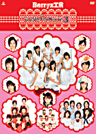 Berryz Kobo Single V Clips 3 (Japan Version)