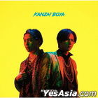 KANZAI BOYA [Type A] (SINGLE+DVD) (First Press Limited Edition) (Taiwan Version)