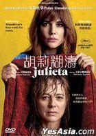 Julieta (2016) (DVD) (Hong Kong Version)