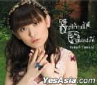 Spiritual Garden (Japan Version)