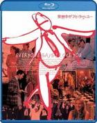 Everyone Says I Love You (Blu-ray) (Japan Version)