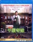 The Cobbler (2014) (Blu-ray) (Hong Kong Version)