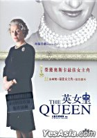 The Queen (DVD) (Hong Kong Version)