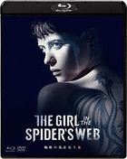 The Girl In The Spider's Web (Blu-ray & DVD) (Japan Version)