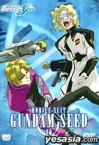 Mobile Suit : Gundam Seed Vol.12 (Korean Version)