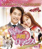 Five Children (DVD) (Box 1) (Special Priced Edition) (Japan Version)