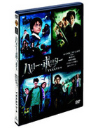 Harry Potter Vol.1 - Vol.4 (DVD) (Limited Edition) (Japan Version)