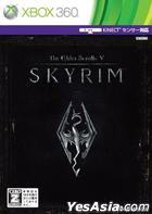 The Elder Scrolls V Skyrim (Kinect版) (日本版)