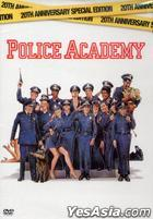 Police Academy (DVD) (20th Anniversary Special Edition) (US Version)