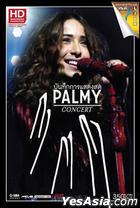 Palmy : Ga Ga Ga Concert (2DVD) (Thailand Version)