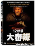 12 (2007) (DVD) (Taiwan Version)