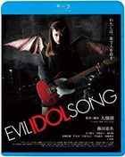 EVIL IDOL SONG (Blu-ray) (Special Priced Edition) (Japan Version)