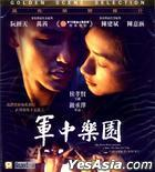 Paradise In Service (2014) (VCD) (Hong Kong Version)