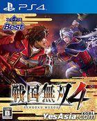 Sengoku Musou 4 (Bargain Edition) (Japan Version)