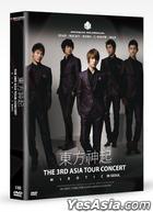 Dong Bang Shin Ki - The 3rd Asia Tour Concert 'Mirotic' in Seoul (3DVD + Photobook + Bookmark + Folded Poster) (Korea Version)