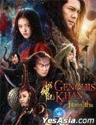 Genghis Khan (2018) (DVD) (Thailand Version)