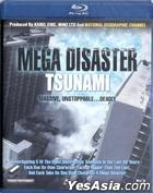 Mega Disaster: Tsunami (Blu-ray) (Hong Kong Version)