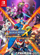 Rockman X Anniversary Collection 2 (日本版)
