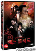 Bad Blood (DVD) (Korea Version)