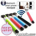 Bluetooth Smart Phone Monopod (Black)