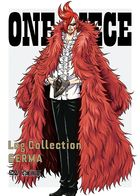 ONE PIECE Log Collection 'GERMA' (DVD) (Japan Version)