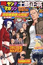 Young Magazine Zoukan 28886-07/02 2013