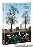Tyrannosaur (DVD) (Korea Version)