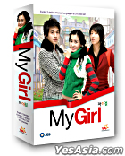 My Girl (SBS TV Series)(US Version)
