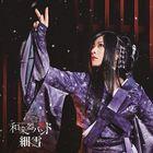 细雪 [Live] (SINGLE+DVD) (初回限定版)(日本版)