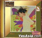 Di-Dar (24K Gold CD)