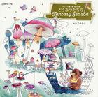 Animals' Fantasy Season (Coloring Book)